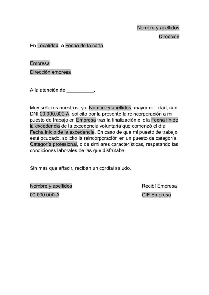 Modelo de solicitud de reincorporación tras excedencia voluntaria